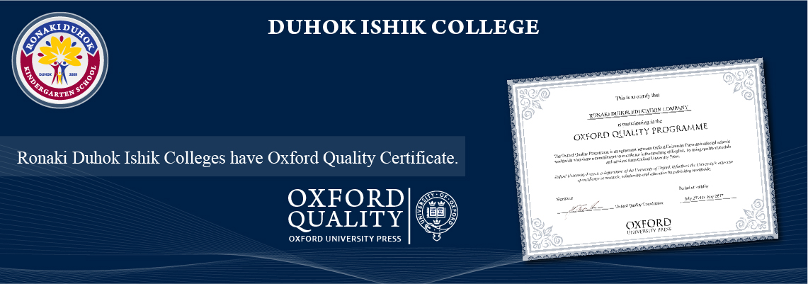 Duhok Ishik Colleges have Oxford Quality Certificate