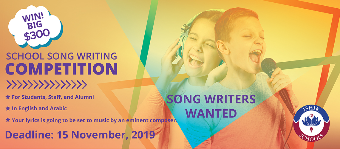 SCHOOL SONG COMPOSER WANTED