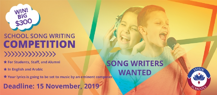 SONG COMPOSER WANTED FOR SCHOOL ANTHEM